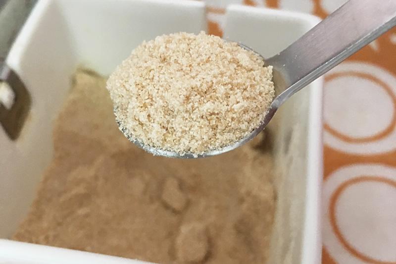 ネスカフェバリスタでのカフェオレの作り方 粉砂糖を使う