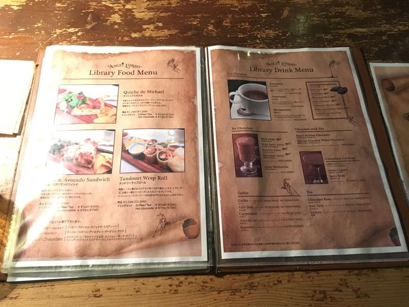 カカオマーケット京都のカフェメニュー