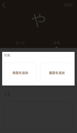 Stocardその他写真登録